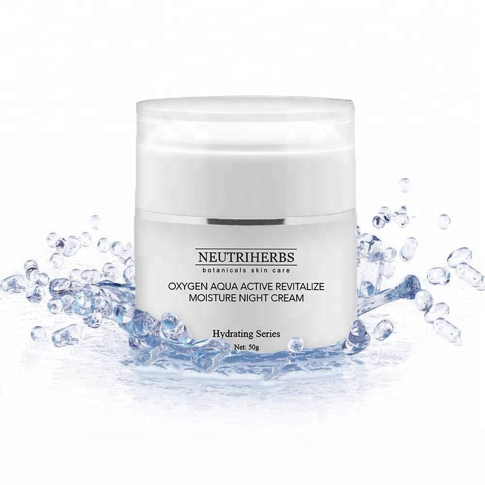 The Himalayas Wholesale Himalaya Suppliers Alibaba Nourishing Skin Cream 50ml