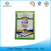 China factory price fertilizer used packaging bag for vegetable and plants