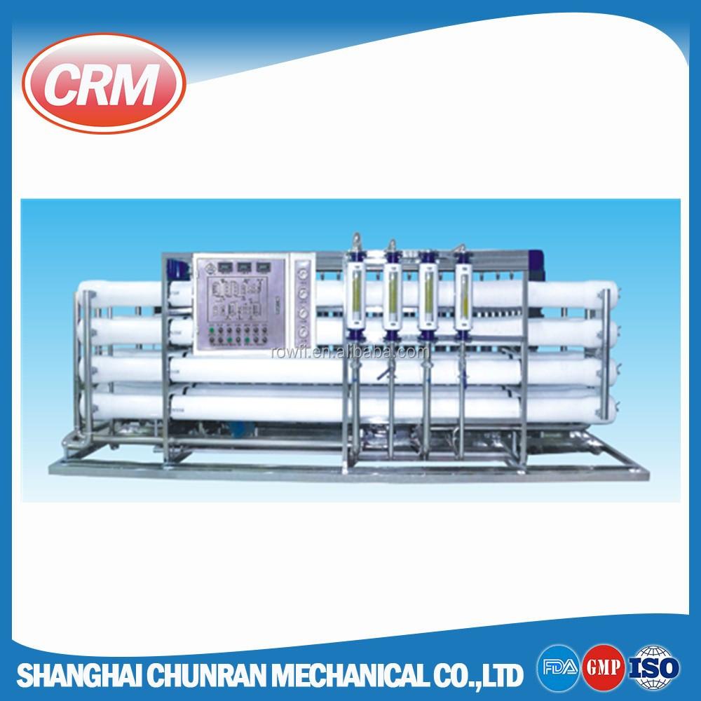 water filtering machine