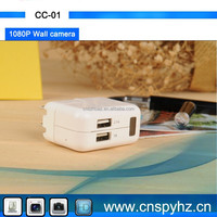 1080P Wireless Home Security Camera Security System With Hidden Surveillance Camera Power charger camera DVR