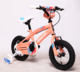 Flying Pigeon New Kids 12 Inch Bikes Children Bicycle For 10 Years Dld Child With