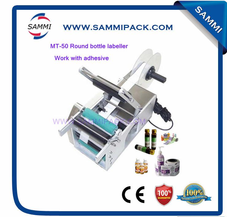 industrial label machine