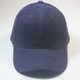 Running Hiking Vintage 7 Colors Polyester Unisex Buttoned Warm Plain Corduroy Baseball Cap