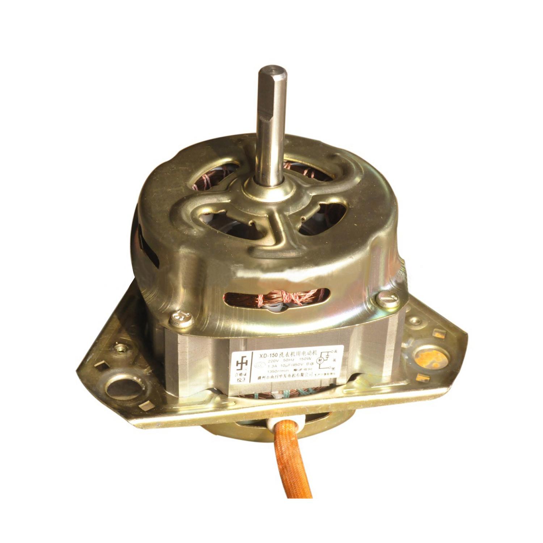 Copper bldc motor washing machine washing machine motor XD150 made in china