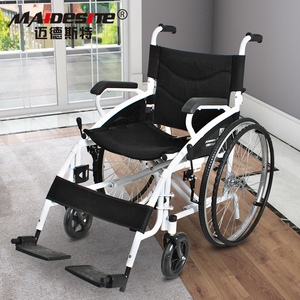 fashion big wheel folding manual wheelchairs for sale