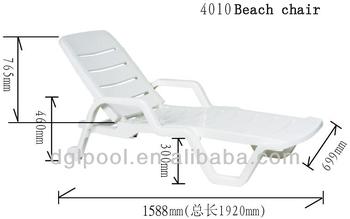 Pool White Plastic Sun Lounger|plastic Beach Chair