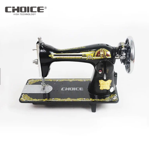 Golden Choice JA2-2 JA household sewing machine with 2 drawer table and stand