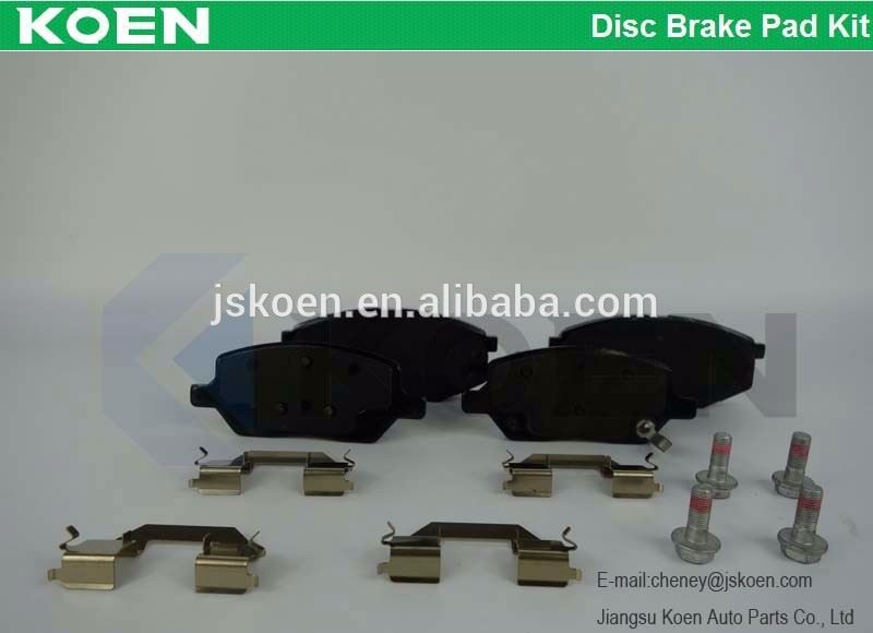 Supply E-mark Disc Brake Pad Kit Use For MASERATI 980156147