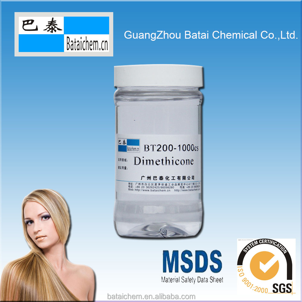 Dimethyl Silicone Oil Cas No. 63148-62-9 Equivalent Dow Corning ...