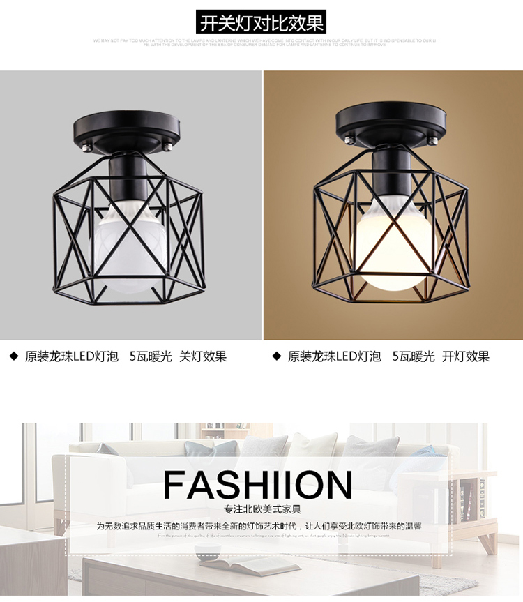 A1 Flower Type The American Village Living Room Pendant Lights Study