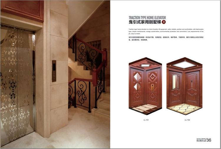Safe Highly Efficient Residential Home Elevator Kit Buy