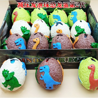 New Toys 2019 Kids Dinasour Egg TPR Squeeze Stress Relief Water Ball Toy