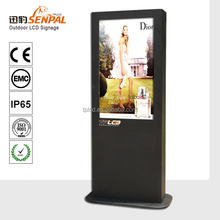 touch screen floor standing highlight outdoor lcd Advertising players with intelligent cooling system