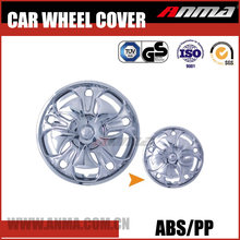 "12""13""14""15""16"" inch chrome plastic car wheel cover"