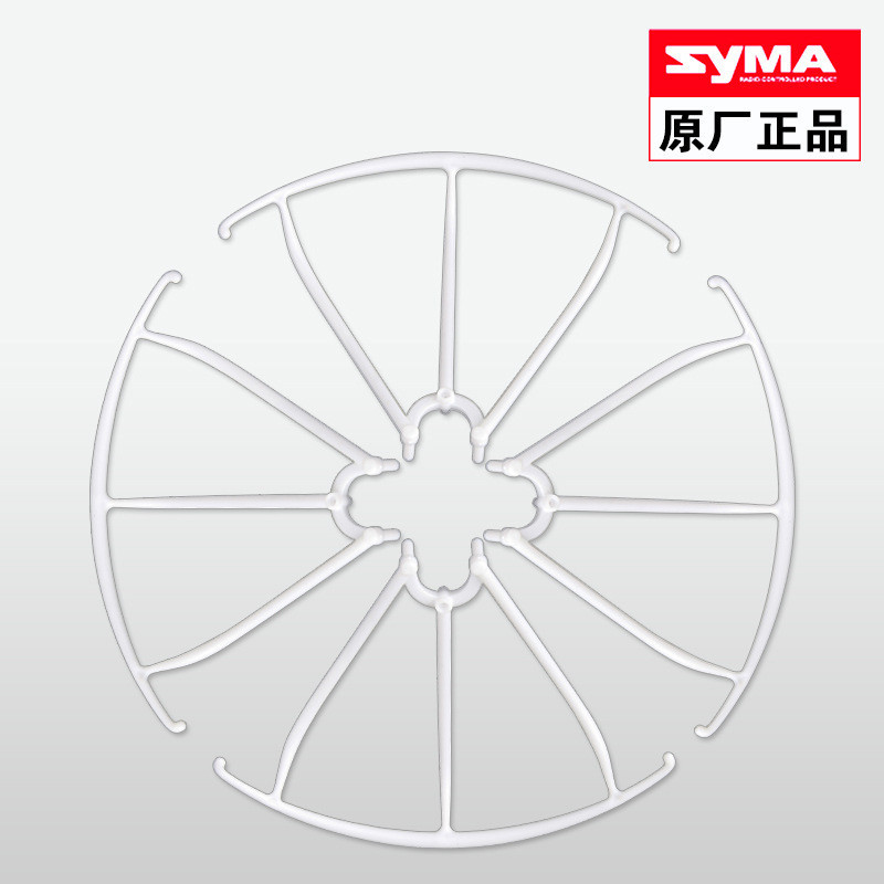 4 Pcs SYMA X5C/X5 Spare Guard Circle Protecting Frame Ring Part For RC