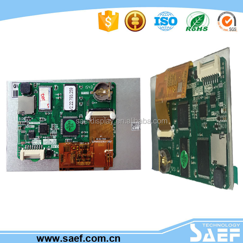 Lcd display 7.0 inch serial interface with rs232 to rs485 Industrial screen and used for all kind of application
