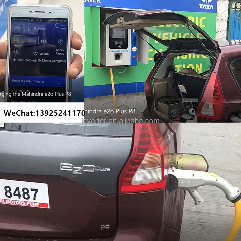 India Low Voltage Dc Electric Vehicle Charging Station Charger