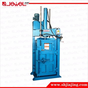 Professional Textile and Cloth Baler Machine