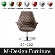unique recliner upholstery swivel sofa chair living room furniture