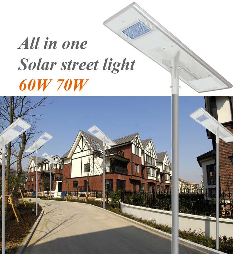 70w all in one led solar street light