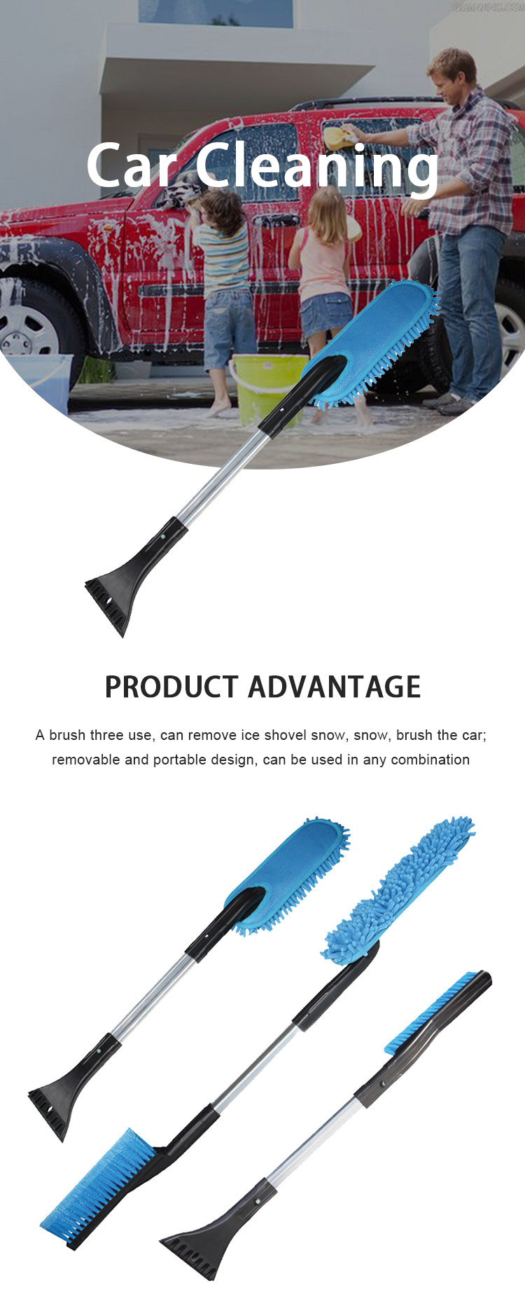 QJ-S-008 Multifunction chenille car Snow Brush and Ice Scraper car cleaning brush set