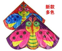 cheapest price kite structure