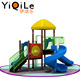 Perfect plastic swing for kids romantic children outdoor monkey bars playground equipment exotic playground barriers