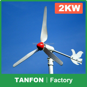 2KW wind turbine permanent magnet alternator/3KW 5KW small wind electric generators/wind turbine design 1kw