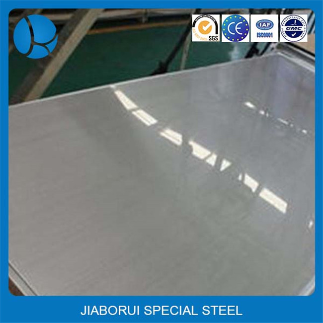 MS Sheet Stainless Steel Door Design Sheet Price List