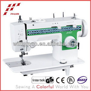 JH307 multifunction sewing machine embroidery for home work price in china for sale bushing with 60 cams zigzag