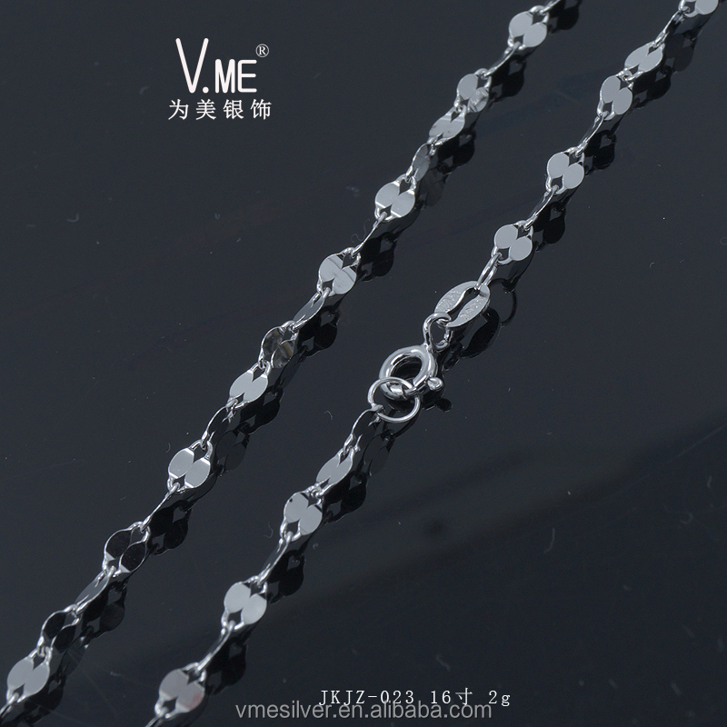 mm leslie and leslies white gold background spiga chains s jewelers foote freeman chain catalog adjustable