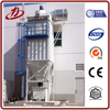 industrial fume dust removal filter
