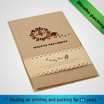 Kraft Animated Paper Christmas Card Custom Birthday