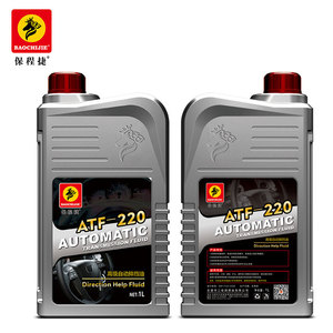 ATF Automotive Transmission Fluid low price export transmission box oil