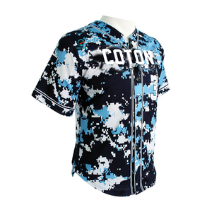 Customized Never Fade Sublimated Camo Baseball Wear