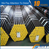 DIN2391 cold drawn seamless steel pipe