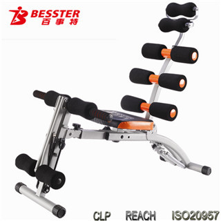 BESSTER JS-060S Adjustable Decline Gym Fitness Equipment Abdominal Bench