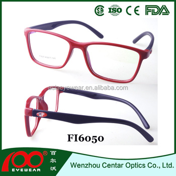 Tpee Kids Frames New Model Kids Eyewear Face Shape - Buy Eyeglass ...