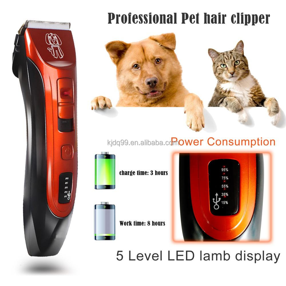 Low noise electric dog hair clipper with Li-ion battery