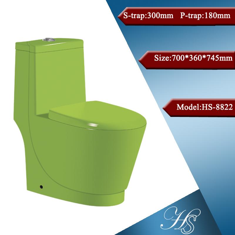 Hs 8822 Washdown Type W C Toilet Red Sanitary Toilet