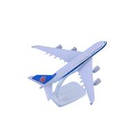 Cheap Airbus 747, find Airbus 747 deals on line at Alibaba com