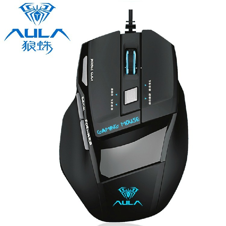 AULA SI-928 Professional USB Optical Gaming Mouse with 7D High DPI
