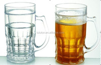 Cheap beer mug Frosted cup Ice cup maker