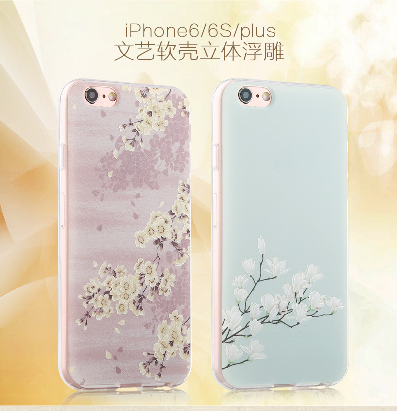 Daffodil and pear flower digital color printing top grade TPU phone cases for iphone6/6+