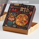 New design black 9 inch pizza box for template