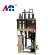 250 lph 500lph ro water purification treatment plant cost price reverse osmosis desalination
