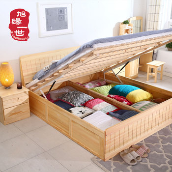 best sneakers 289b2 3075e Home Use Adult Type Furniture Hydraulic Lift Up Storage Bed - Buy Bed  Storage,Hydraulic Lift Up Storage Bed,Bed Lift Product on Alibaba.com