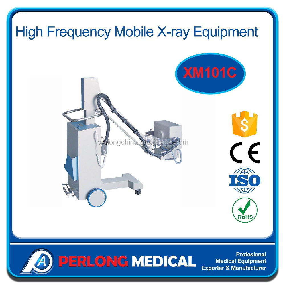 XM101C Best price High Frequency mobile x ray machine price x ray device