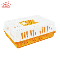 Moving small animal delivery house box transport crates plastic poultry poultry show cages for live poultry