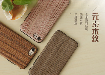 Original ROCK Origin Series Wood+TPU Back Shell Phone Case For iPhone 7 Plus PR-132